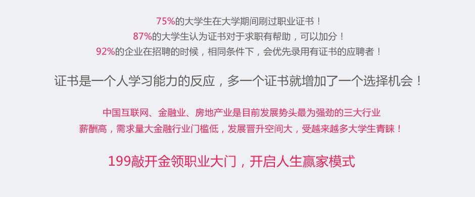 http://img5.zhiupimg.cn/group1/M00/00/1B/rBAUC1jQlESABANiAAEcQTGj9QI437.jpg