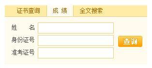 http://img5.zhiupimg.cn/group1/M00/00/1B/rBAUDFh9dt-ALq8wAAAZQ-3I9Kc348.jpg