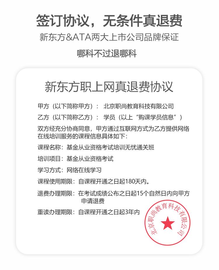 http://img5.zhiupimg.cn/group1/M00/01/B7/rBAUDFrxgFaAFQ1MAAFz-m4Ch1s649.png
