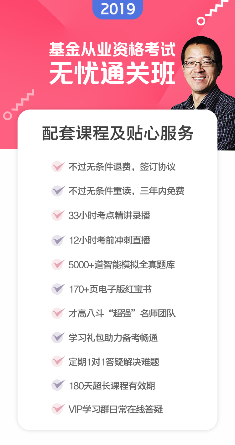 https://img5.zhiupimg.cn/group1/M00/02/0D/rBAUC1wGV12ACy2WAAM2Af7woVo783.png