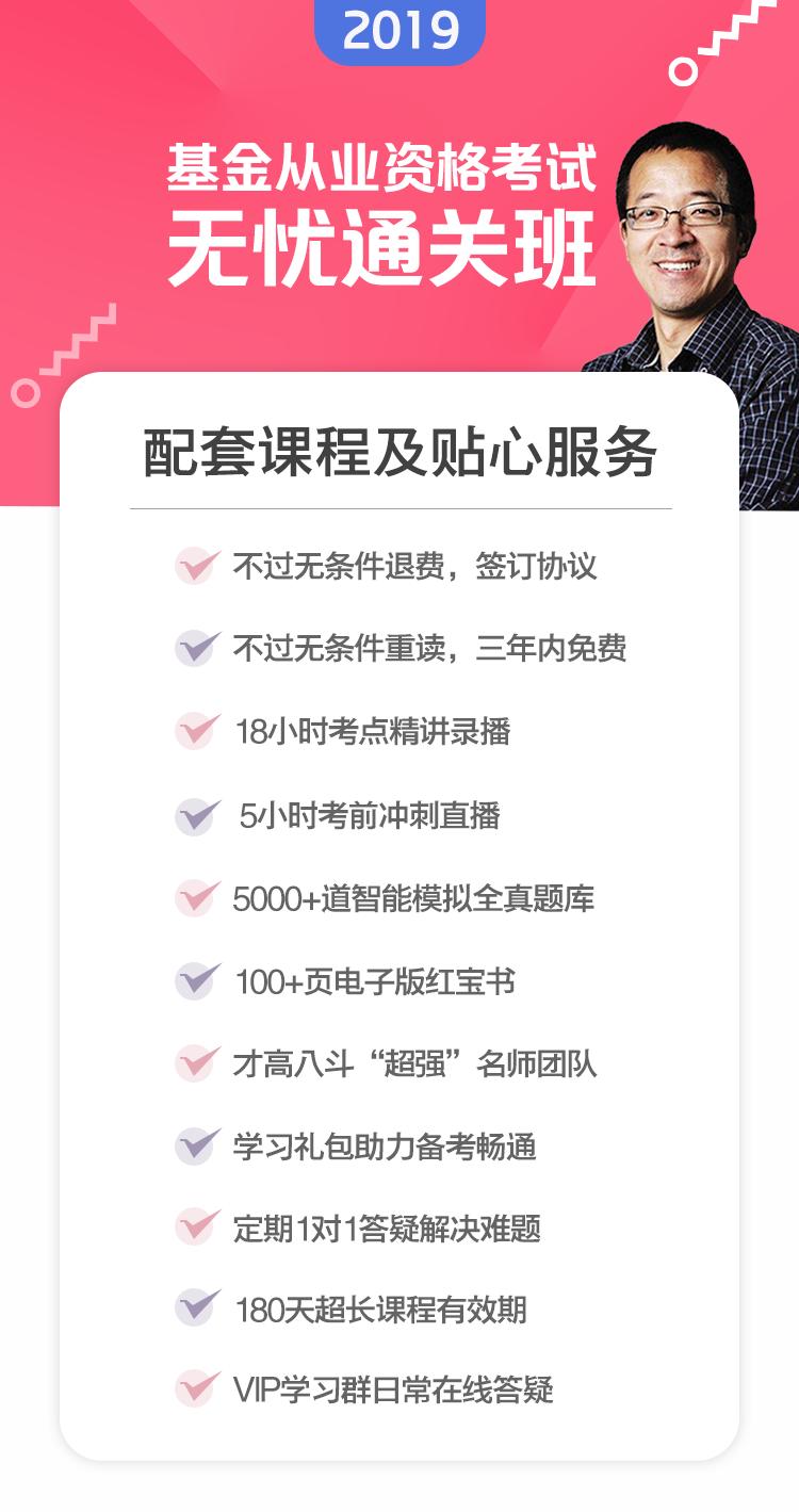 https://img5.zhiupimg.cn/group1/M00/02/19/rBAUC1wZ752AGlqGAANhEG2lZR4651.png