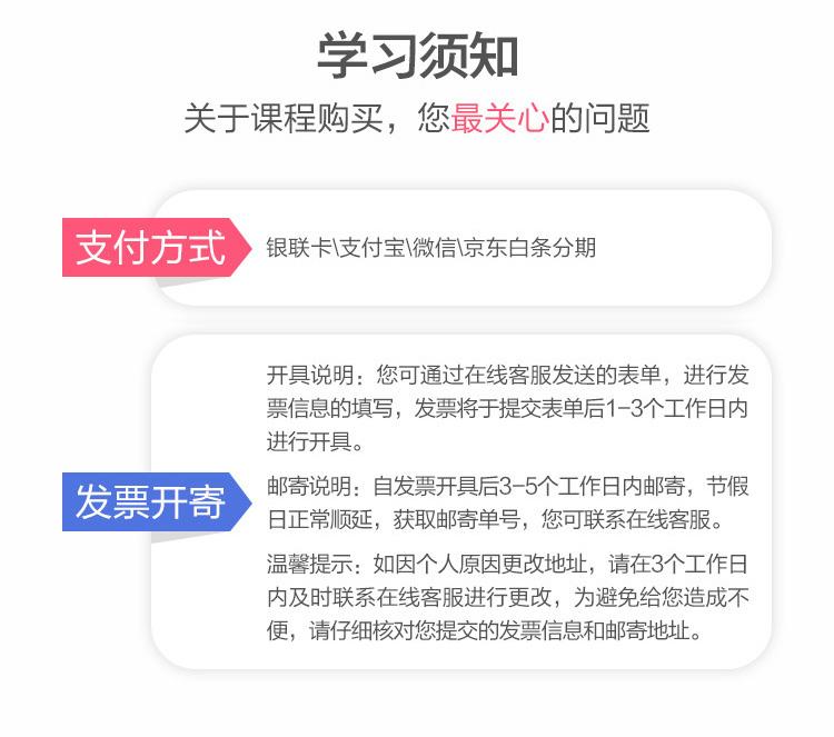 https://img5.zhiupimg.cn/group1/M00/02/93/rBAUDFtjvxuAVTIiAAGIB8VxKRk672.jpg