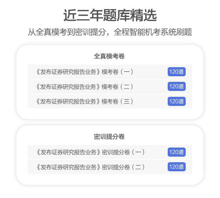 https://img5.zhiupimg.cn/group1/M00/02/D2/rBAUDFuMzdqAd0KUAADgUgbGkdA234.png