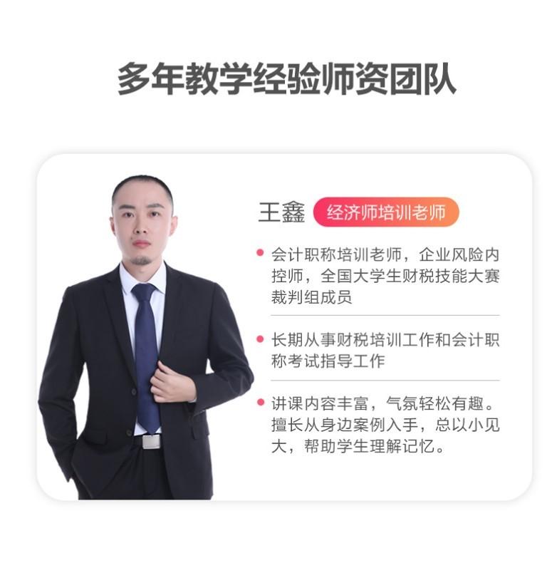 https://img5.zhiupimg.cn/group1/M00/04/1B/rBAUC101jNSAMKSQAAGM2FhUCQU344.jpg