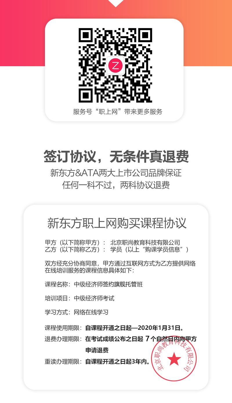 https://img5.zhiupimg.cn/group1/M00/09/E9/rBAUDFzjzsKAcSgEAARI0uAce7E806.jpg