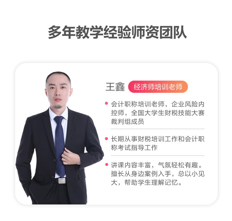 https://img5.zhiupimg.cn/group1/M00/09/F6/rBAUDFzw7aeAQjLmAAJic7ac3NE070.jpg