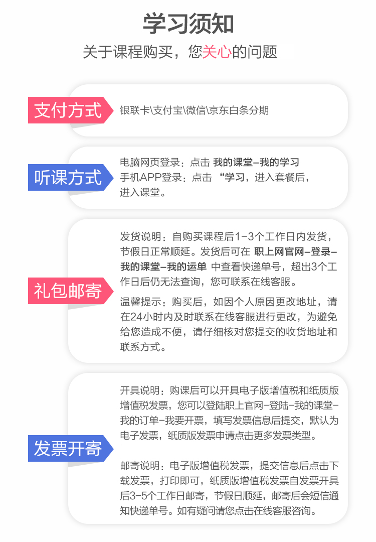 https://img5.zhiupimg.cn/group1/M00/0A/07/rBAUDF0CFdWANrMTAAPrcLAohXM146.jpg